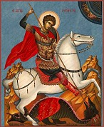 Holy and Great Martyr St. George