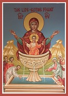 Life-Giving Fount of the Theotokos